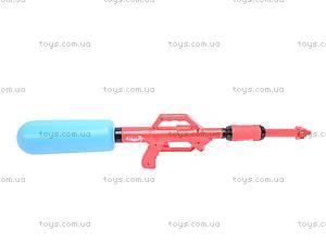 Водяной пистолет, с емкостью для воды, MJ1028A