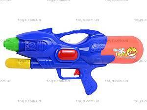 Водяной пистолет с накачкой, M323, купить
