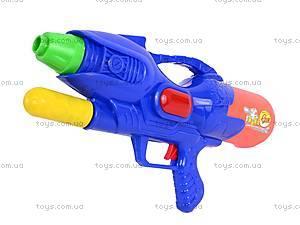 Водяной пистолет с накачкой, M323, фото