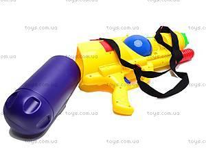 Водяной пистолет с насосом, детский, M252, купить