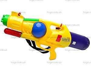 Водяной пистолет с насосом, детский, M252