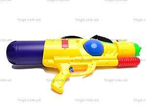 Водяной пистолет с насосом, детский, M252, отзывы