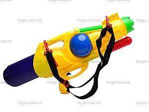 Водяной пистолет с насосом, детский, M252, игрушки