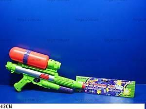 Водяной пистолет с насосом Water Gun, 4400