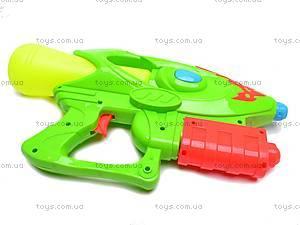 Водяной пистолет с помпой, 3289B, отзывы