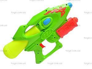 Водяной пистолет с помпой, 3289B, цена