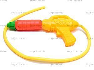 Водяной пистолет с рюкзачком, P3035, купить