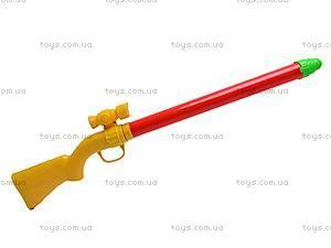 Водяной пистолет Shooter, S115, цена