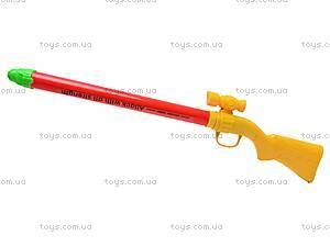 Водяной пистолет Shooter, S115