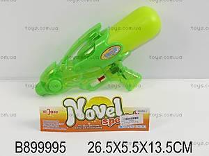 Водяной пистолет Spray, 8888B-1