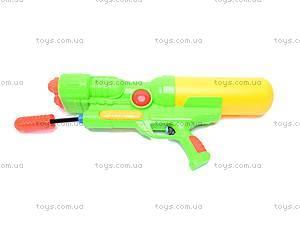 Водяной пистолет Spray Gun, 738