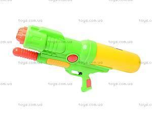 Водяной пистолет Spray Gun, 738, купить