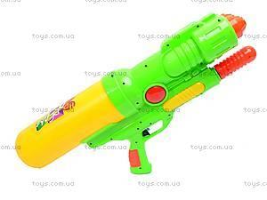 Водяной пистолет Spray Gun, 738, отзывы