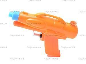 Водяной пистолет Spray Splash, 8055, купить