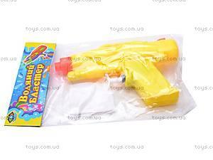 Водяной пистолет Spray Splash, 8055, отзывы