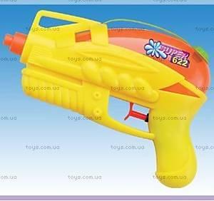 Водяной пистолет Super, 622