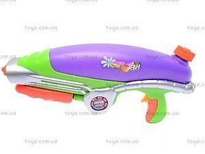 Водяной пистолет Water Blaster, 6200, купить