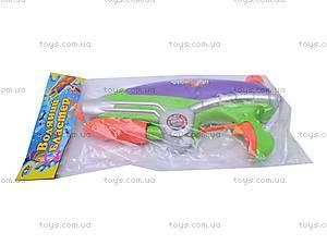 Водяной пистолет Water Blaster, 6200, отзывы