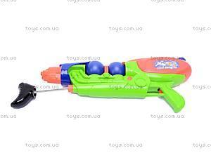 Водяной пистолет Water Fun, 385068, купить