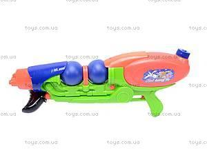 Водяной пистолет Water Fun, 385068, фото