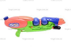 Водяной пистолет Water Fun, 385068