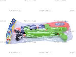 Водяной пистолет Water Fun, 385068, цена