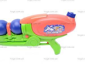 Водяной пистолет Water Fun, 385068, игрушки