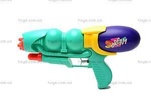 Водяной пистолет Water Shoot, 500