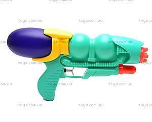 Водяной пистолет Water Shoot, 500, фото