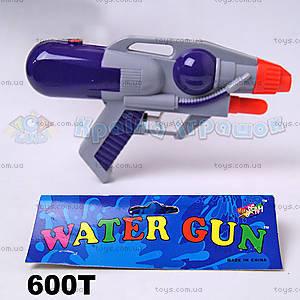 Водяной пистолет Water Shooter, 600T