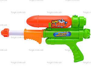 Водяной пистолет Water Shot, 003A, купить