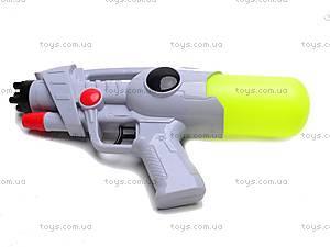 Водяной пистолетик, 6029D-2, купить