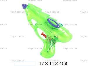 Водяной пистолетик, детский, 589