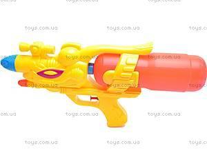 Водяной пистолетик для деток, 6578