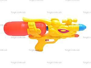 Водяной пистолетик для деток, 6578, купить