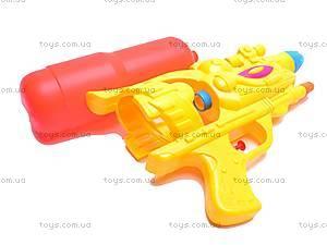 Водяной пистолетик для деток, 6578, отзывы