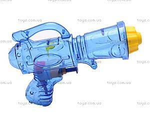 Водяной пистолетик для мальчиков, 987, купить