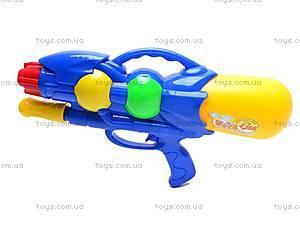 Водяной пистолетик, с насосом, M818, купить