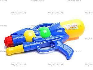Водяной пистолетик, с насосом, M818