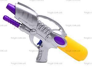Водяной пистолетик с насосом, 922-1