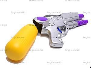 Водяной пистолетик с насосом, 922-1, купить