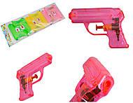 Игрушечный пистолетик, разные цвета, HY-588