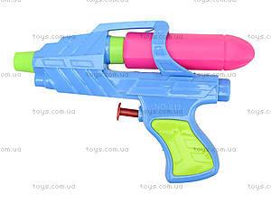 Водяной пистолет для детей «Бластер», 811, купить