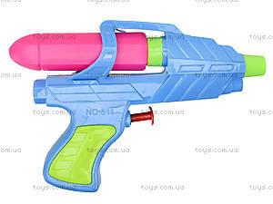 Водяной пистолет для детей «Бластер», 811, фото