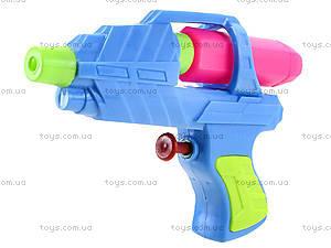 Водяной пистолет для детей «Бластер», 811, цена