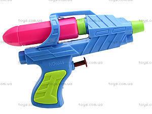 Водяной пистолет для детей «Бластер», 811, игрушки