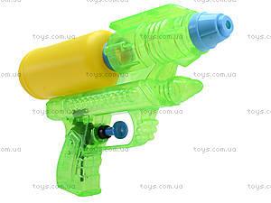 Детский водный пистолет Water Gun, 3305, купить