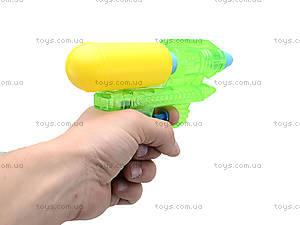 Детский водный пистолет Water Gun, 3305, цена