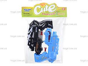 Набор водяных пистолетов, 608a-10, цена