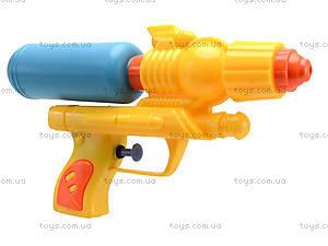 Водяной пистолет детский Water Gun, G388, купить